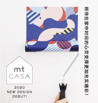 mt CASA Series