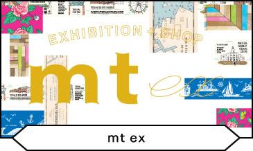 mt ex博览会