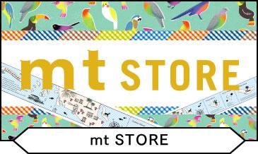 mt 商店