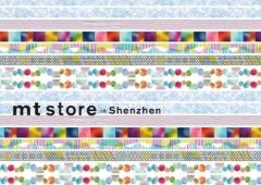 mt store in Shenzhen