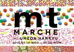 mt MARCHE at UMEDA HANKYU
