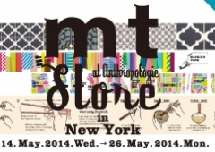 mt store in New York