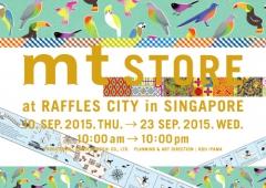 mt STORE at RAFFLES CITY in SINGAPORE