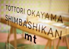 TOTTORI OKAYAMA SHIMBASHIKAN with mt