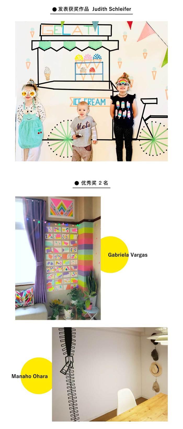 casaphotocontest_kekka_cn_henkou.jpg