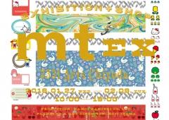 mt ex 3331 Arts Chiyoda