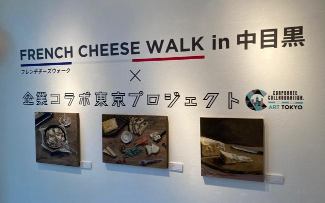 cheese001.jpg