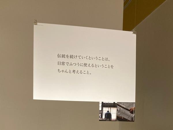 dtenji003unryushi2.jpg