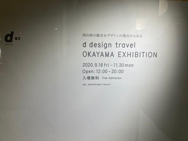 dtravel001.jpg