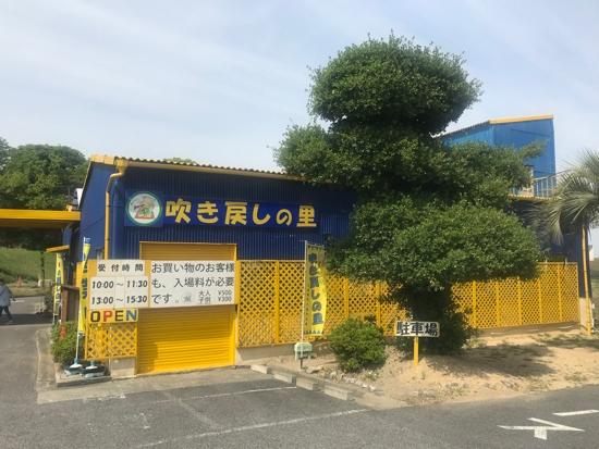 fukimodoshi01.jpg