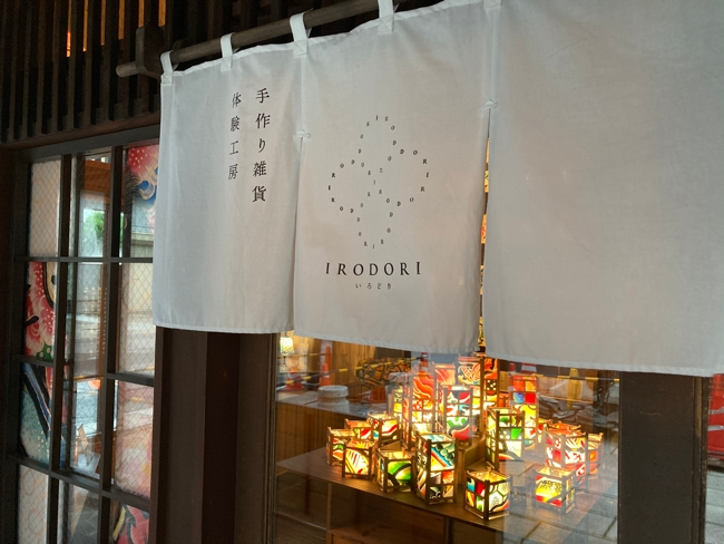irodori001.jpg