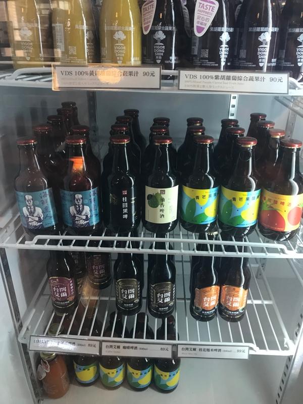 taiwan-beer.jpg