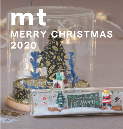 mt Christmas 2020