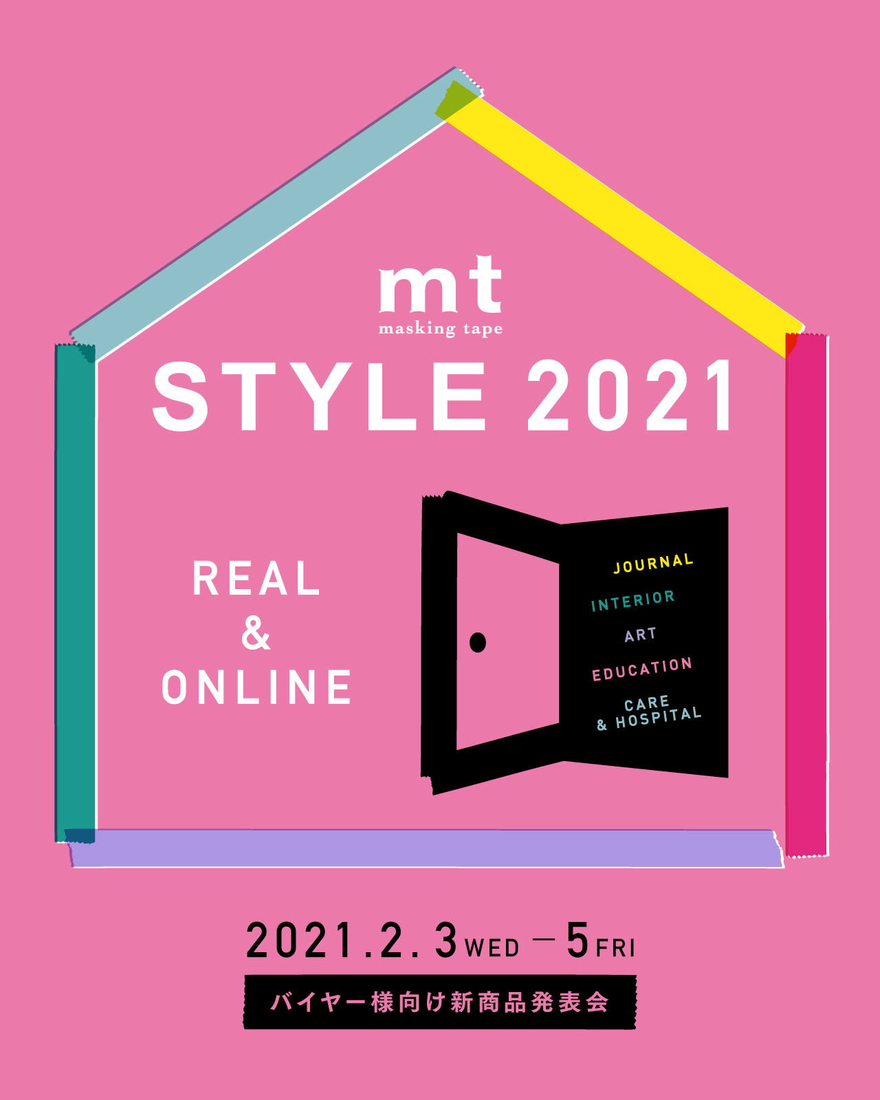 mt STYLE 2021 REAL&ONLINE 2021.2.3WED-3FRI