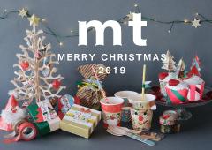 mt christmas 2019