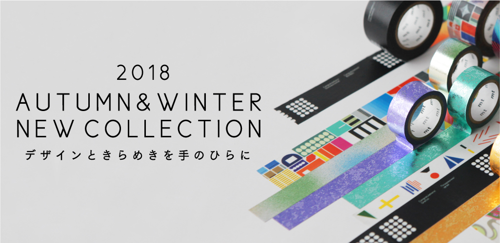 2018 AUTUMN&WINTER NEW COLLECTION