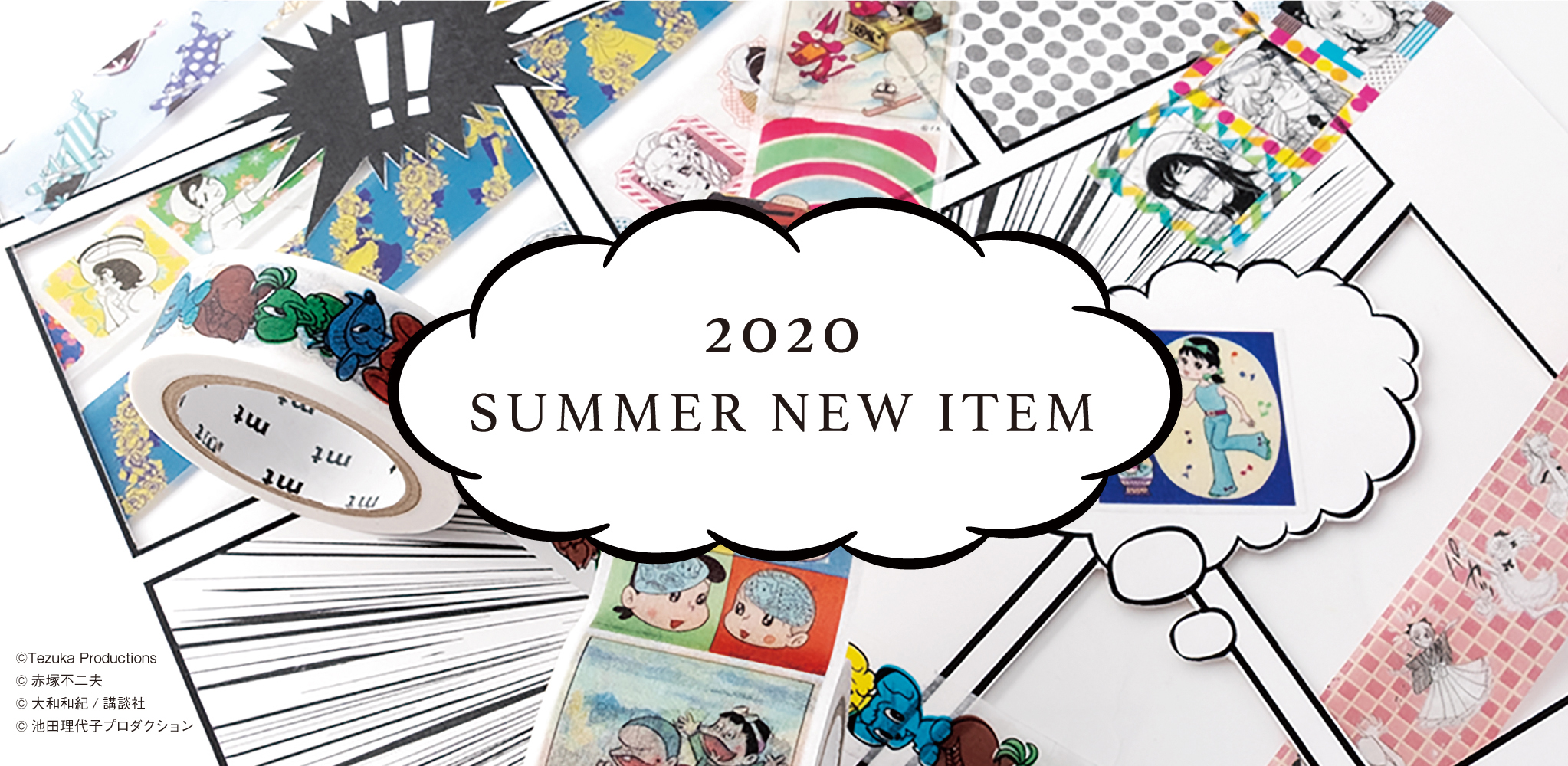 2020 SUMMER NEW ITEM