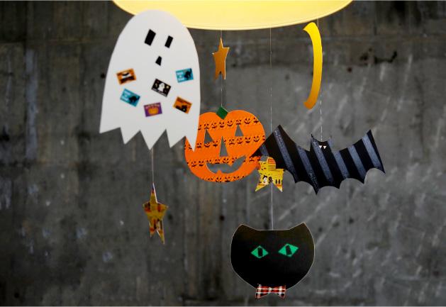 mt halloween