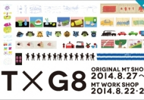 mt x G8