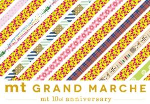 mt GRAND MARCHE