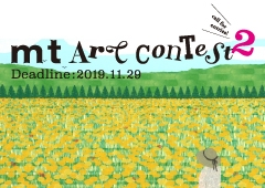 Second mt Art Competition