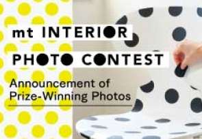 mt INTERIOR PHOTO CONTEST Prize Winners Announcement (Flash)