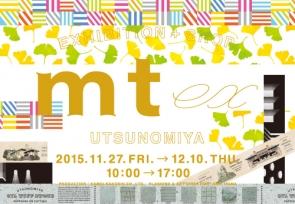 mt ex UTSUNOMIYA