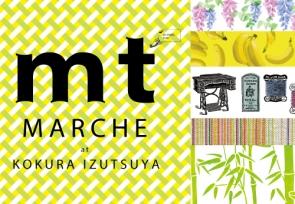 mt MARCHE at KOKURA IZUTSUYA