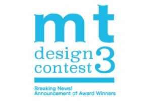 Breaking News!  Announcement of Award Winners of the mt Design Contest 3