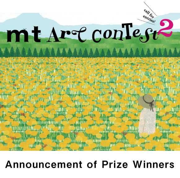 art_contest_en.jpg