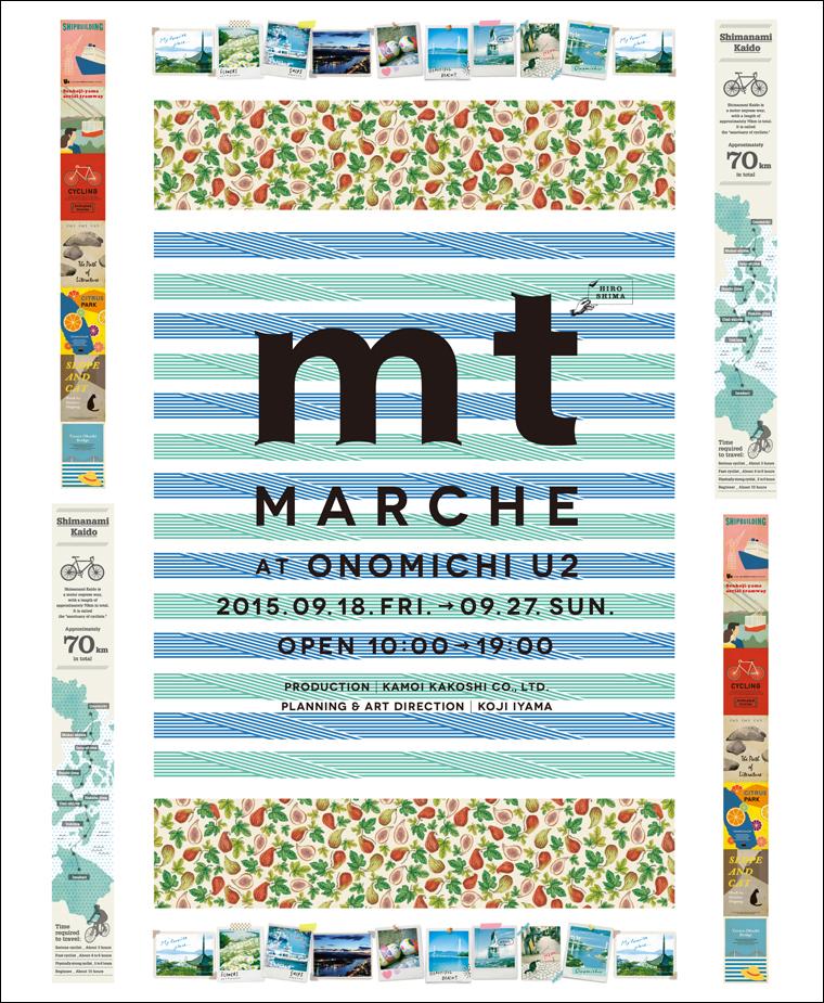 mt MARCHE at ONOMICHI U2