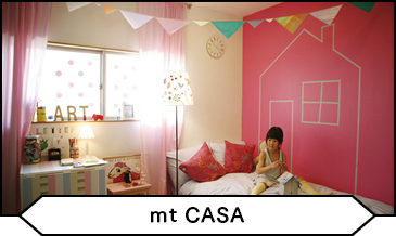 Decoration of dream rooms with mt CASA