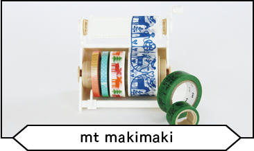 mt makimaki, Always with you