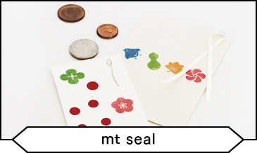 mt seal, It's easy, just paste it