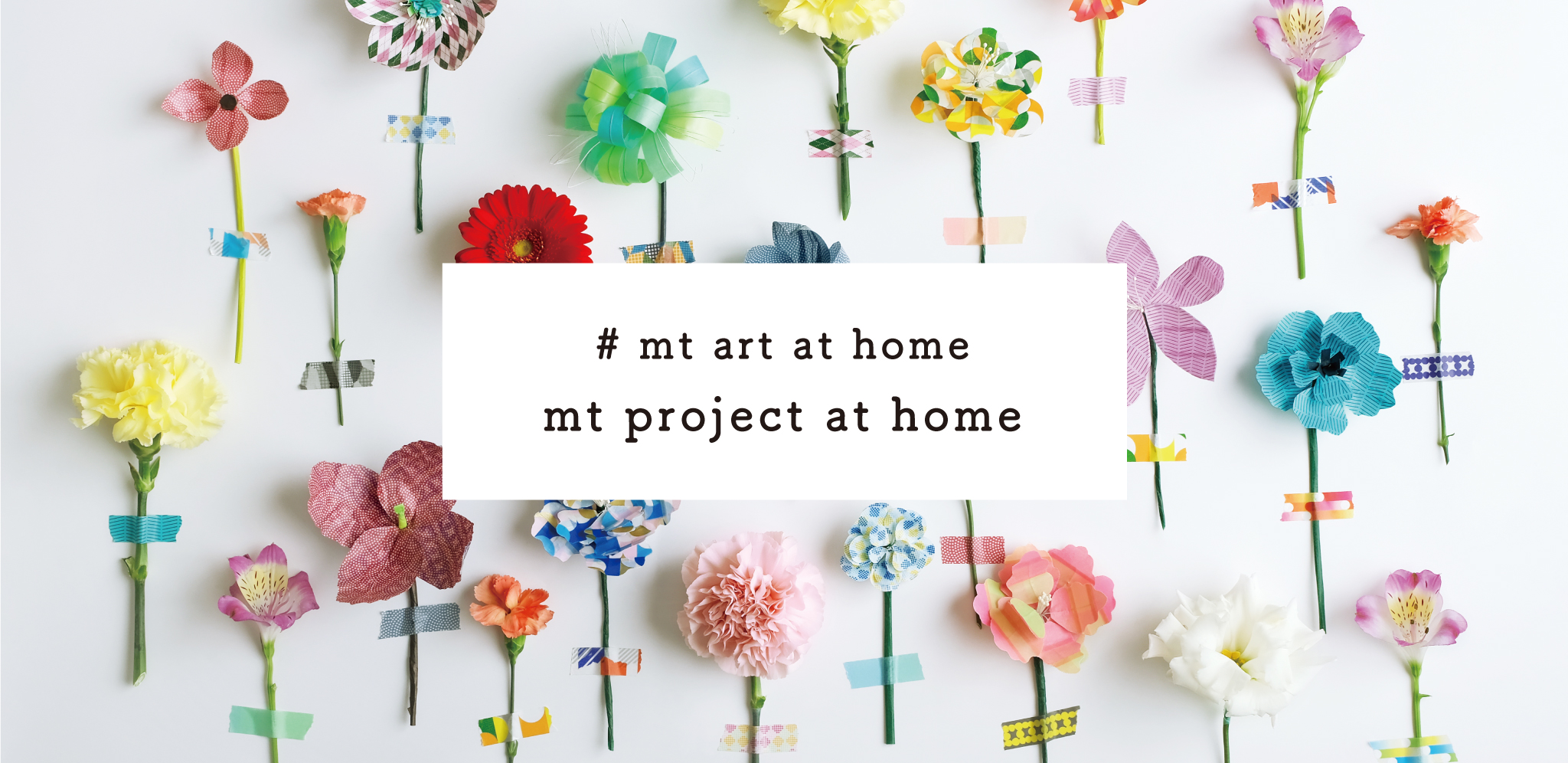 #mt art at home | mt project at home