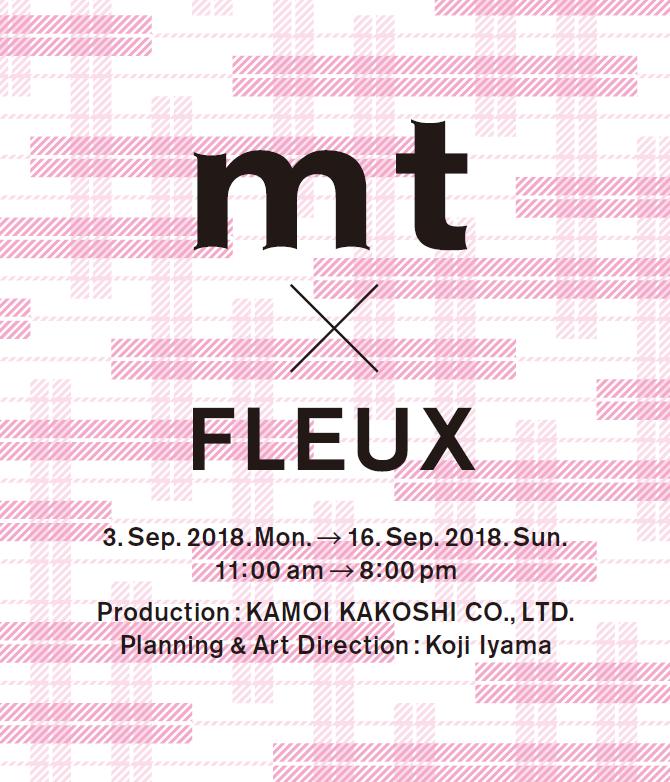 【mt x Fleux event information】