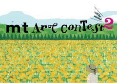 2nd mt ART CONTEST Prize Winners Announcement! (News Flash)