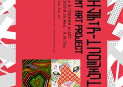 ◎mt art project at Kitahama Alley