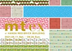 mt ex at HANDA RED BRICK BUILDING開催のお知らせ