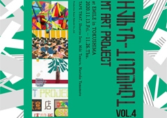 ◎mt art project at EMILE in TOKUSHIMA