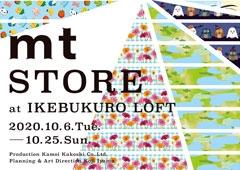 ◎mt STORE at IKEBUKURO LOFT