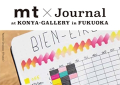 ◎mt × Journal at KONYA GALLERY in FUKUOKA開催のお知らせ