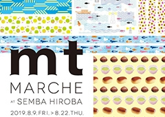 『mt MARCHE at SEMBA HIROBA』開催のお知らせ