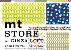 ◎mt STORE at GINZA LOFTイベント開催のお知らせ