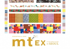 mt EX IN THE PAPER GALLERY at SEOUL