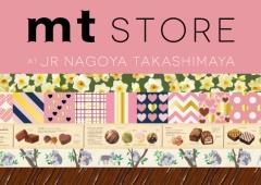 mt store at JR NAGOYA TAKASHIMAYA
