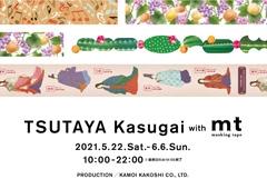 ◎TSUTAYA Kasugai with mt 開催のお知らせ