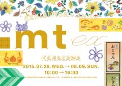 mt ex KANAZAWA