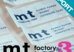 mt factory tour vol.3