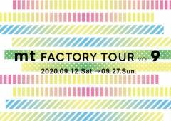 mt factory tour vol.9